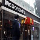 맥도날드,집행유예,패티,혐의,햄버거병