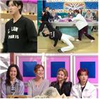 유노윤호,방송,댄스,언니,공개,이효리,대표