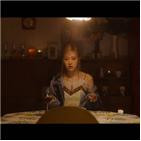 로제,공개,티저,영상,블랙핑크,타이틀곡