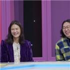 김경진,전수민,언니