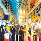 어시장,소래포구,인천,관광객