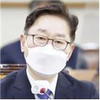 후보자,의혹,의원,검찰,민의힘