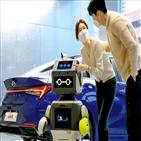 소비자,로봇,제공,서비스