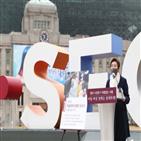 박영선,민주당,나경원
