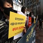 피해자,민주당,시장,인권위,박원순