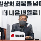 서울,의원,신인,예비경선