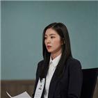 배주현,더블패티,모습,현지