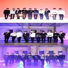 골든차일드,컴백,발매,에너지,쇼케이스
