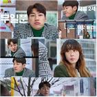 김영광,안녕,최강희,하니,위로,재벌,재미