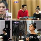박진영,요요미,노래,음악,무대,사랑노래,프로젝트,감성,녹음