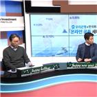 우리은행,한국투자증권,세미나,양사