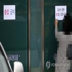 홍천,국제학교,대전,공간,목사