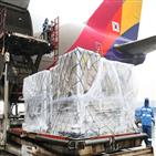 수송,달걀,아시아나항공