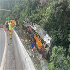 사고,고속도로,고속버스,브라질