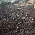 시위,이집트,대통령