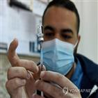 접종,백신,이스라엘,감염률,조사