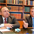 코로나19,검찰,조사,장관,사용,대응,대통령