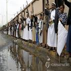 예멘,지정,테러조직,대한,정부,미국,제재