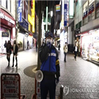 긴급사태,일본,정부,지역,연장,감염자