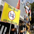 출판부,출간,결정,태국,이해당사자,질의서