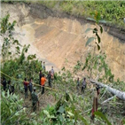 탄광,광부,산사태,칼리만탄