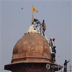 뉴델리,농민,시위,농업,진입,트랙터,인도