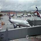 러시아,항공편,재개,운항