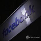 뉴스,페이스북,영국,언론,서비스,텔레그래프