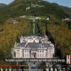푸틴,시설,러시아,궁전,소유주
