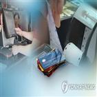 가맹점,수수료,신용카드,환급,적용,체크카드