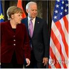 총리,메르켈,바이든,대통령,미국,독일