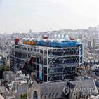 센터,퐁피두,프랑스,퐁피두센터,파리,재개장