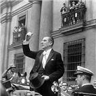 대통령,프레이,판결,선고,칠레,유족
