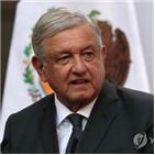 대통령,코로나19,멕시코,오브,로페스,푸틴