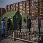 검사,항문,코로나19,중국,베이징,정부,감염자,주민,교민