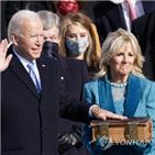 바이든,대통령,러시아,통화,중국,미국,동맹,행정부,취임,정상
