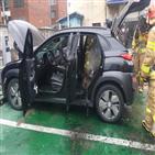 화재,리콜,코나,배터리,조사,자동차안전연구원,진행