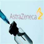 아스트라제네카,백신,고령층,접종,승인,연령대