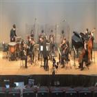 공연,연주자,프로젝트,버즈비트,시각장애인