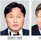 의원,지사,정책,경기,성남