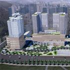 서울시,상암,롯데몰,심의,지역