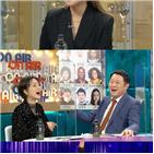 효연,디제이,활동,소녀시대,효연의,라디오스타,디제잉