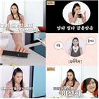 양수경,이선희,애호박찌개,요리,제작진