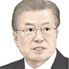 대통령,한국,글로벌,가입