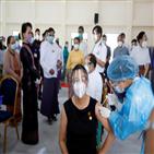 백신,미얀마,접종