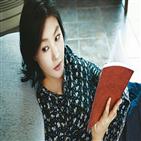 박지영,인간실격,아란,배우,작품