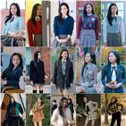 박유나,교복,패션,여신강림,강수진,스타일링