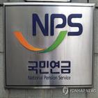 국민연금,지분,상승,이상,삼성전자