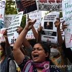 남성,혐의,인도,판결