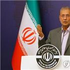 미국,이란,제한,제재,복귀,철회,대변인
